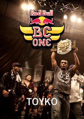 Red Bull Bc One Tokyo, Maximilian Haidbauer